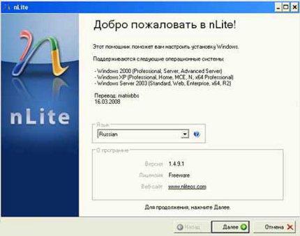 программа для установки windows xp с флешки